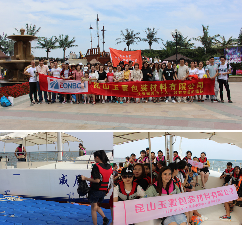 The Company's Tourism Activities of 2018 Dragon Boat Festival