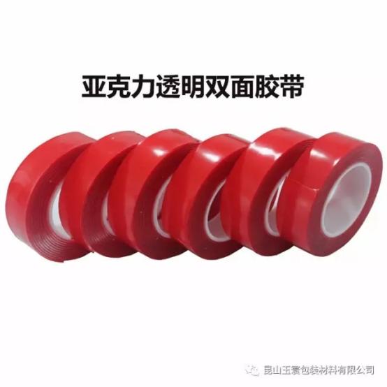 acrylic foam tape.png