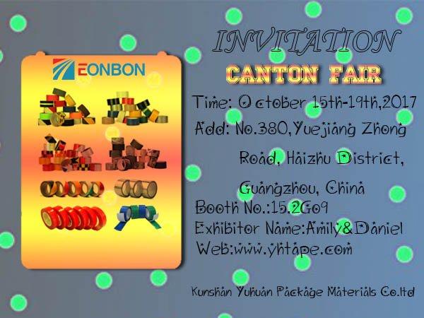 Canton fair 1.jpg
