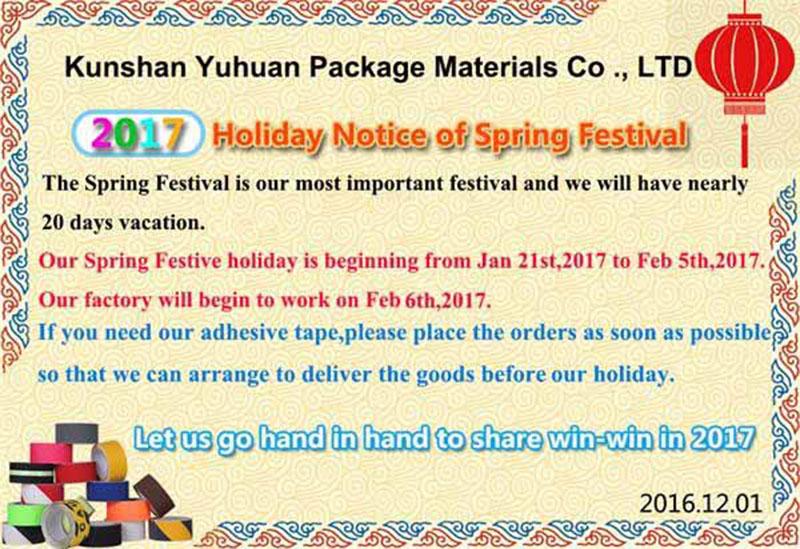 Spring Festival 1