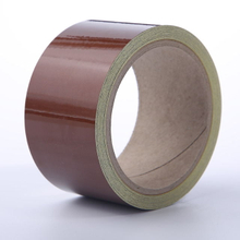 Advertisement Brown Reflective Tape