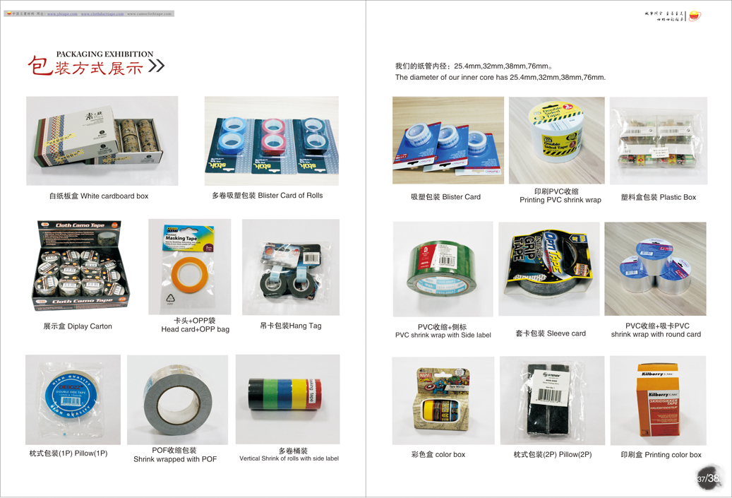 package 01.jpg